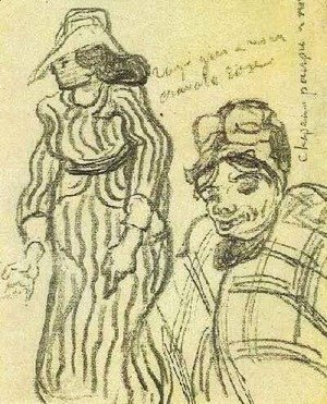 Vincent Van Gogh - Sketch of a Lady with Striped Dress and Hat and of Another Lady, Half-Figure
