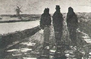 Three Figures Near A Canal With Windmill